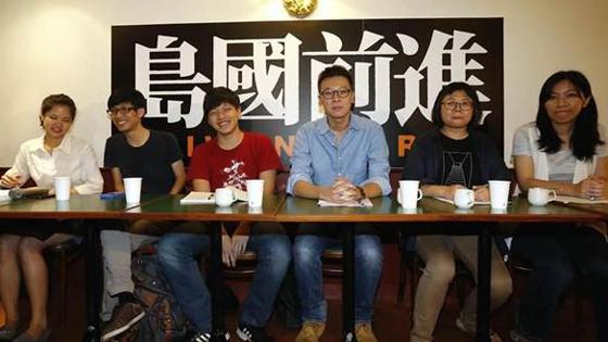 """台""""反服贸""""学运代表林飞帆、陈为廷成立新组织"""