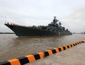 俄军舰艇抵上海 将参加海上军演