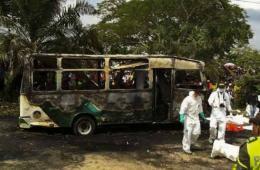 哥伦比亚发生公交车起火事故 31名儿童被烧死