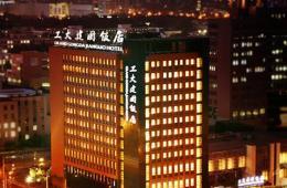 揭秘黄海波嫖娼酒店:属豪华型 套房每晚两千