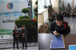 泰军方宣布全国戒严称非政变 进驻电视台控制播出