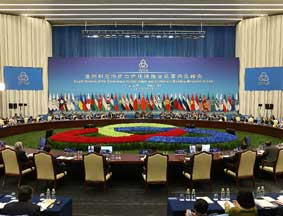 亚信第四次峰会21日在上海举行