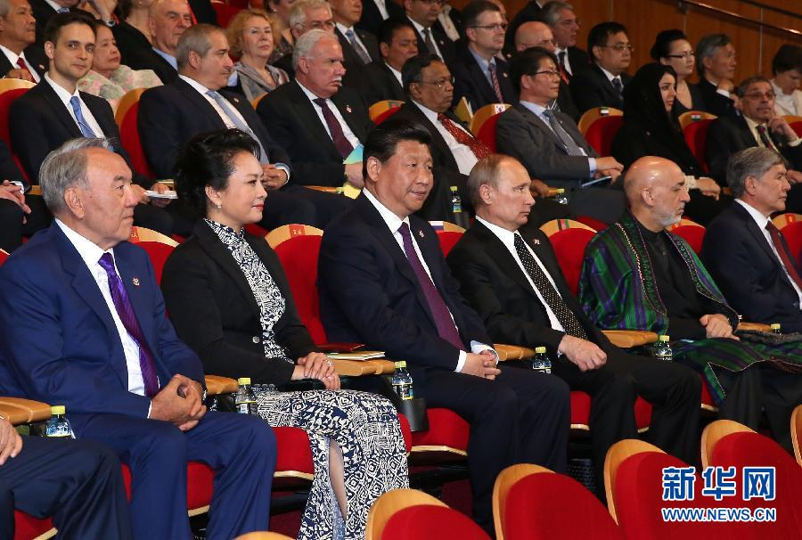亚洲相互协作与信任措施会议第四次峰会在上海举行