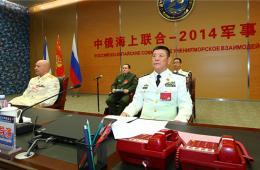 """中俄""""海上联合—2014""""军事演习正式开始"""