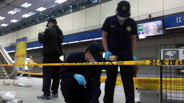 台北地铁发生持刀砍人事件 已致3死20余伤