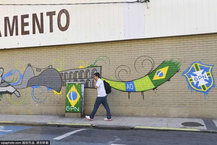 2014巴西世界杯前瞻:涂鸦墙迎接各国球迷