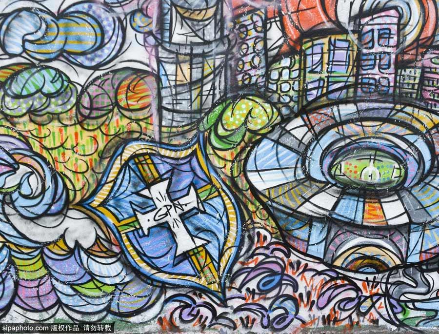2014巴西世界杯前瞻 涂鸦墙迎接各国球迷图片