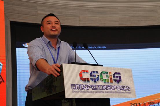 游久时代吴烨CSGIS演讲:精品化战略突围2014