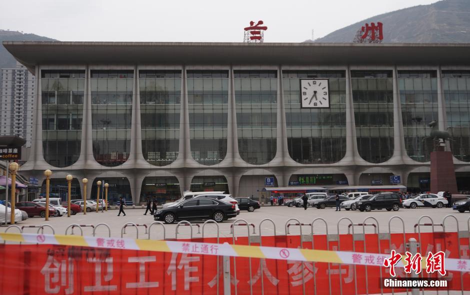 兰州火车站发现疑似爆炸物