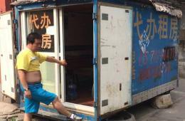 北京出现集装箱小屋月租1500元 或将被拆除