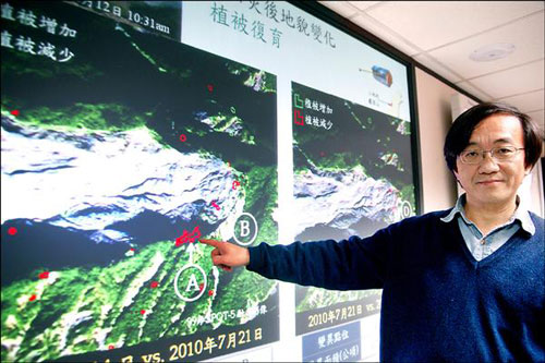 【视角】台湾太空遥感头号专家弃职投奔大陆 台当局哗然 - 爱君 - 爱君小屋