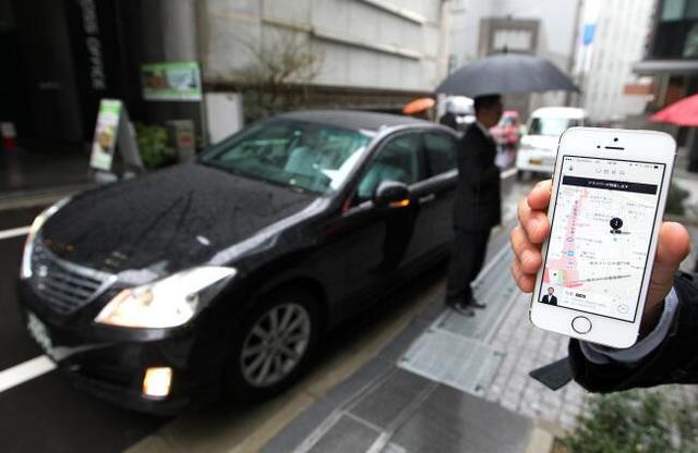 传Uber估值飙至170亿美元 部分投资人退出