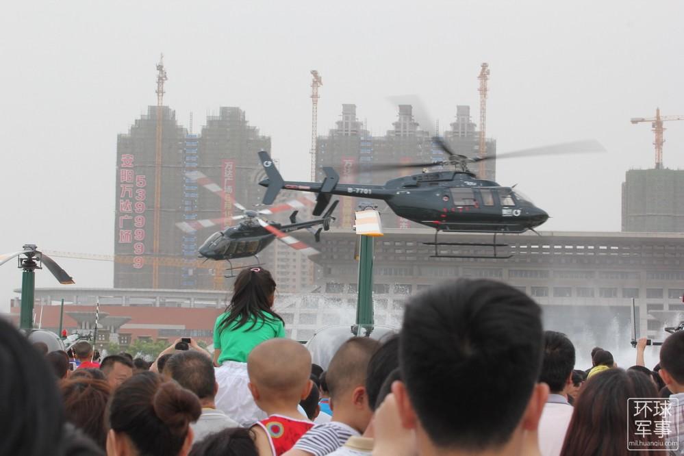 安阳航空博览会直升机惊险表演
