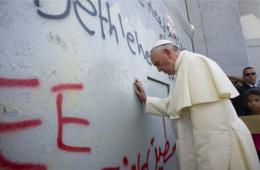 罗马教皇在巴以隔离墙祈祷