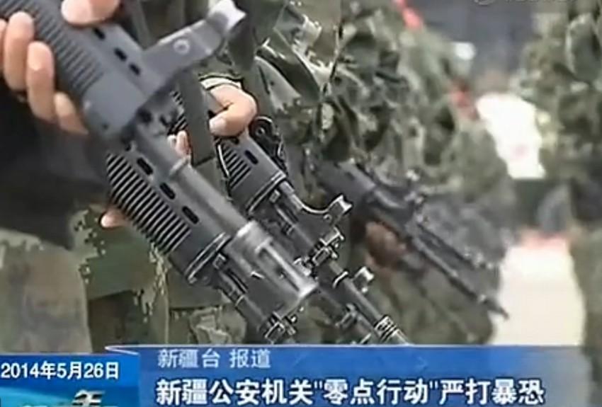 新疆暴恐分子的制爆工具曝光
