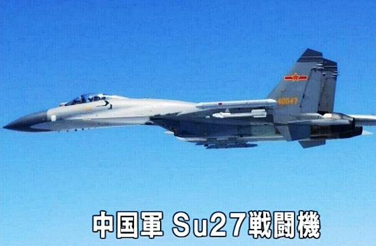 东海上空的鹰:解读中日军机东海对峙
