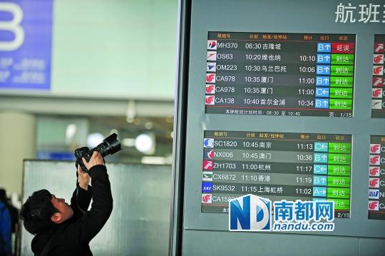 民航总局新规背后隐秘账本:航站楼获利最大