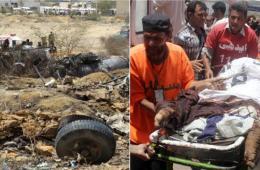 巴基斯坦空军教练机坠毁于公交站 已致2死8伤