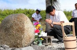 日防相视察日最东端岛屿 称有效控制至关重要