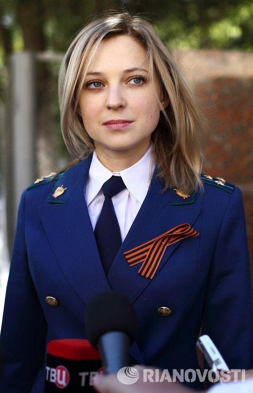 俄媒发布克里米亚美女检察长最新组照