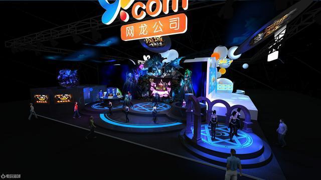 网龙斥资3050万美元收购香港科技企业创奇思
