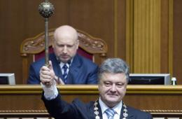 波罗申科正式就任乌克兰总统 誓言维护乌统一