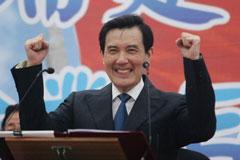 马英九出席黄埔建军90周年活动 吁传承黄埔精神