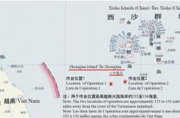 """中方表达""""981""""钻井平台立场 规劝越南勿再挑衅"""