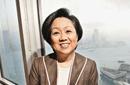 史美伦 香港金融发展局主席