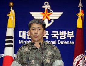 朝鲜向延坪岛韩军舰附近开炮 韩方回击
