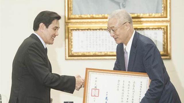 马英九颁赠证书给新任国民党副主席吴敦义