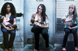 国际母乳会公益广告:你愿意在这种环境用餐吗?