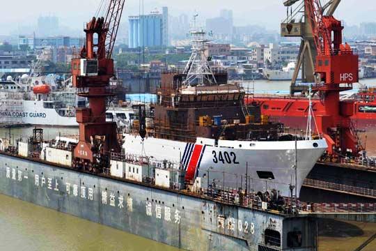 中国 海警/中国第4艘4千吨级海警船下水