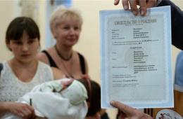 顿涅茨克人民共和国首个婴儿出生