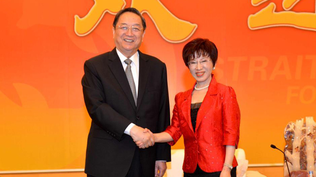 俞正声会见出席第六届海峡论坛两岸各界人士