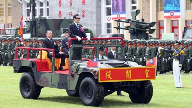 马英九出席台三军联合毕业典礼 吁发挥黄埔精神