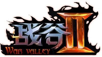 中国自研手游《战谷II》内测一周数据知多少