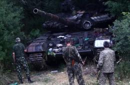 卢甘斯克民兵组织缴获乌克兰军队坦克