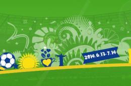 世界杯球星慈善榜:阿根廷梅西位居榜首