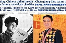 陈光标在美救穷人美国人多赞华人多批