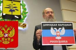 顿涅茨克国会决议采用新国旗 双头鹰酷似俄罗斯国徽
