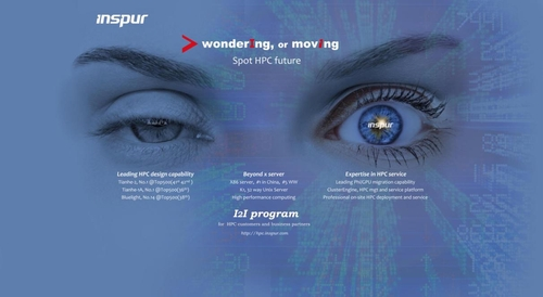 中国浪潮德国发布I2I广告 国际化野心剑指IBM