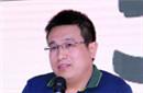 谢仁新:中国手游集团首席品牌官