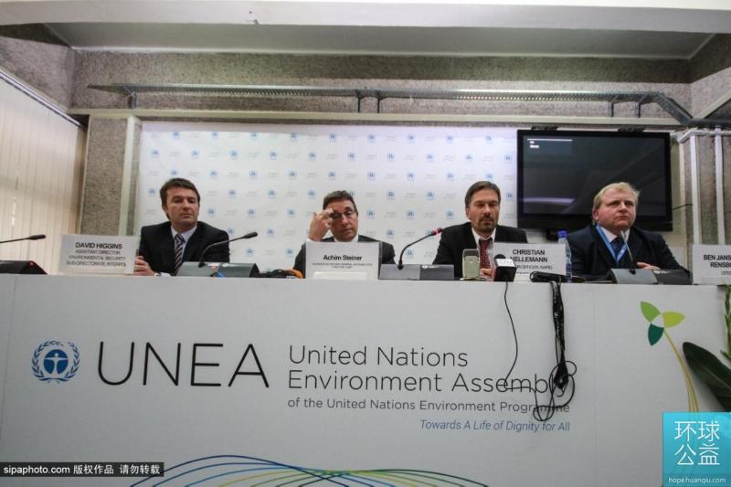 首届联合国环境大会在肯尼亚内罗毕举行(图)