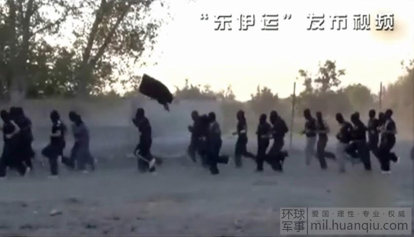 """画面 曝光 训练/""""东伊运""""恐怖组织训练画面(2/25)"""
