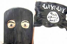 """探访伊拉克武装分子的""""网上礼品店"""""""