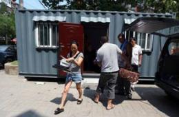 北京小区现住人集装箱 18平月租1500元