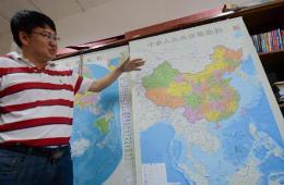 大幅面全开中国竖版地图问世并发行