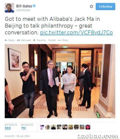 比尔·盖茨称已抵达北京 与马云共商慈善(图)