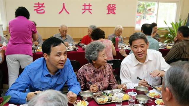 张志军、朱立伦与新北市托老中心老人共进午餐